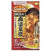 味の素 CookDo 四川式麻婆豆腐用 2人前 60g