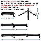 MIBOTE 対応アクセサり 3 Way 自撮りスティック 三脚 調節可能 折り畳み式自撮り棒 防水デザイン 手持ちマウント Xiaoyi SJCAMなどのカメラ対応 ブラック