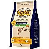 ニュートロ ナチュラルチョイス キャット 穀物フリー アダルト サーモン 500g