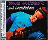 ドナ・リー  〜ジャコ・パストリアス・ビッグ・バンド・ライヴ・アット・武道館'82を試聴する