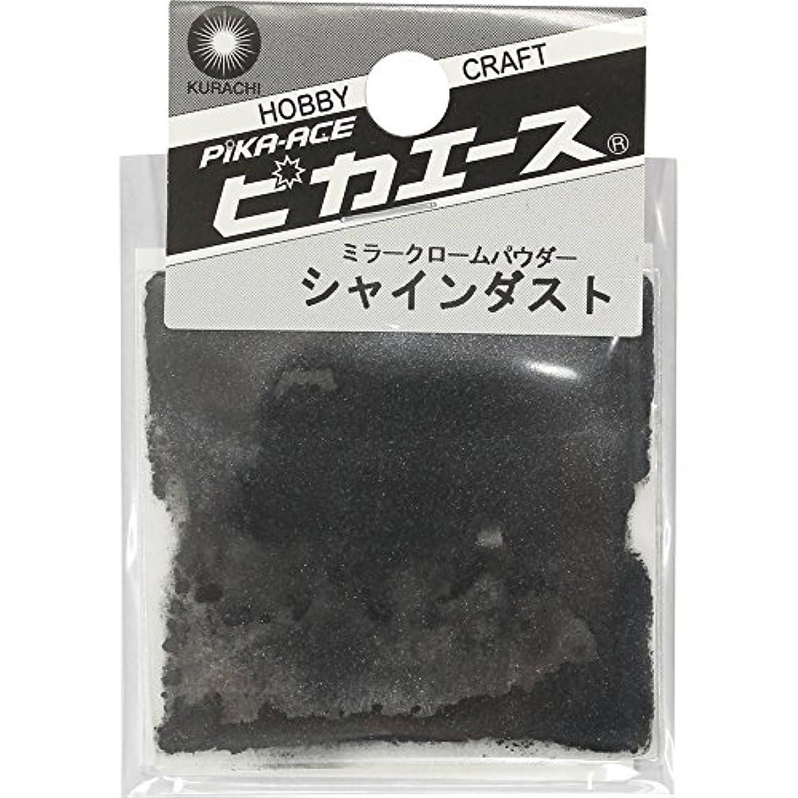 ナース喜ぶ測定可能ピカエース シャインダスト#358ミラーブラックSS アート材
