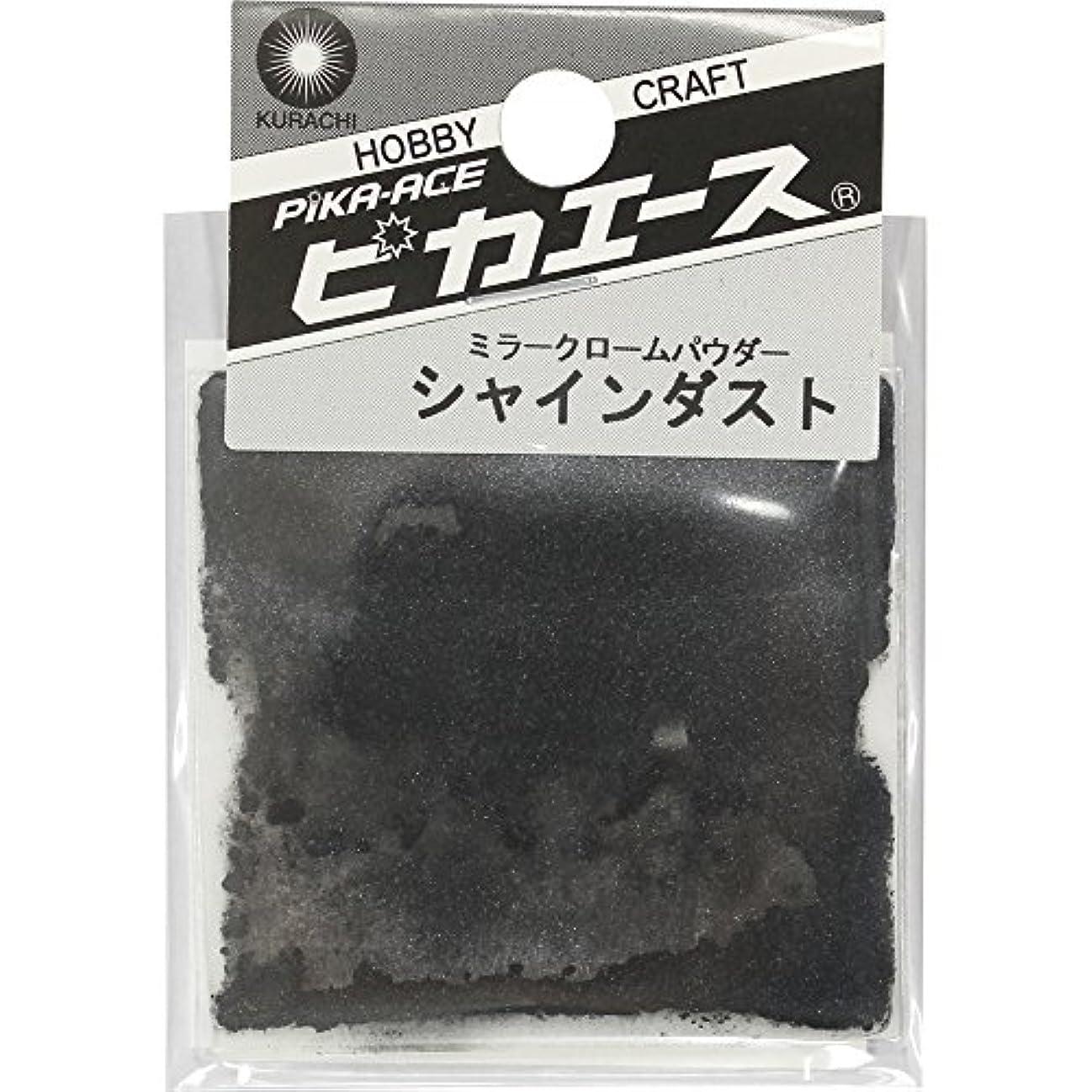 成人期壁紙直感ピカエース シャインダスト#358ミラーブラックSS アート材
