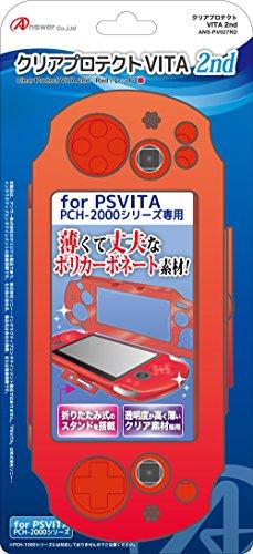 【ゲーム 買取】PCH-2000用 クリアプロテクトVITA 2nd (レッド)