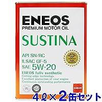 【2缶セット】 エネオス サスティナ エンジンオイル 5W-20 SN/RC/GF-5 100%化学合成油 4L缶 (2)