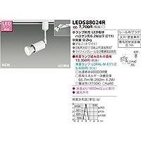 東芝(TOSHIBA) LEDブラケット (LEDランプ別売り) LEDS88024R