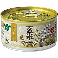 トーヨーフーズ 玄米ごはん(プレーン)175g×24個