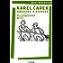 チェコスロヴァキアめぐり ――カレル・チャペック旅行記コレクション (ちくま文庫)