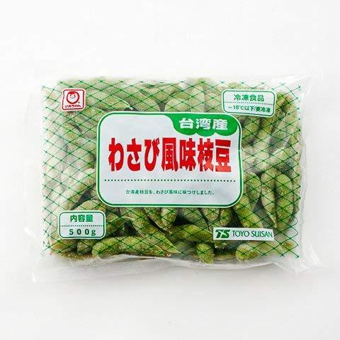 わさび風味枝豆 500g 【冷凍・冷蔵】 3個