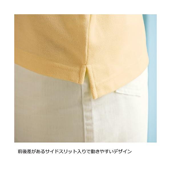 [セシール] ポロシャツ UVカットレディスポ...の紹介画像6
