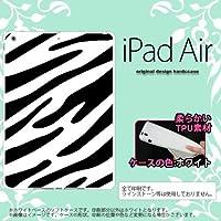iPad Air カバー ケース アイパッド エアー ソフトケース ゼブラ柄 黒×白 nk-ipad-w-tp121