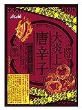 アサヒグループ食品 大炎上唐辛子 13g×8袋
