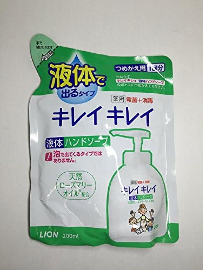 弁護左一時的(お買得)キレイキレイ 薬用 液体ハンドソープ 詰め替え (200ml) ライオン