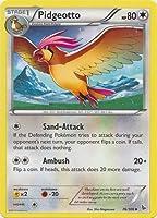 Pokemon - Pidgeotto (76) - XY Flashfire