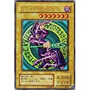 遊戯王OCG ブラック・マジシャン ウルトラレア LB-05-UR