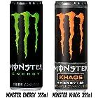MONSTER ENERGY(モンスターエナジー) MONSTER ENERGY GREEN