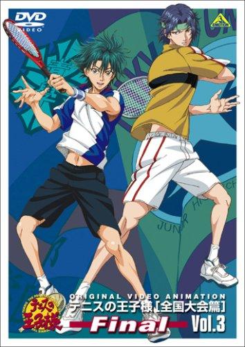 テニスの王子様 Original Video Animation 全国大会篇 Final Vol.3 <最終巻> [DVD]の詳細を見る