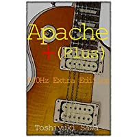 Apache +(Plus): (ギター小説『440Hz』シリーズ)