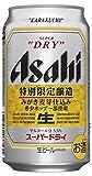 アサヒ スーパードライ みがき麦芽仕込み 缶 350ml×24本