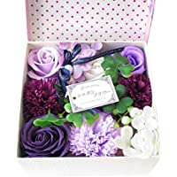 誕生日 プレゼント 女性 プレゼント ギフト プレゼント ソープフラワー フレグランス フラワー (BOXパープル)
