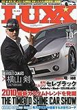 LUXX (ラックス) 2009年 10月号 [雑誌] 画像