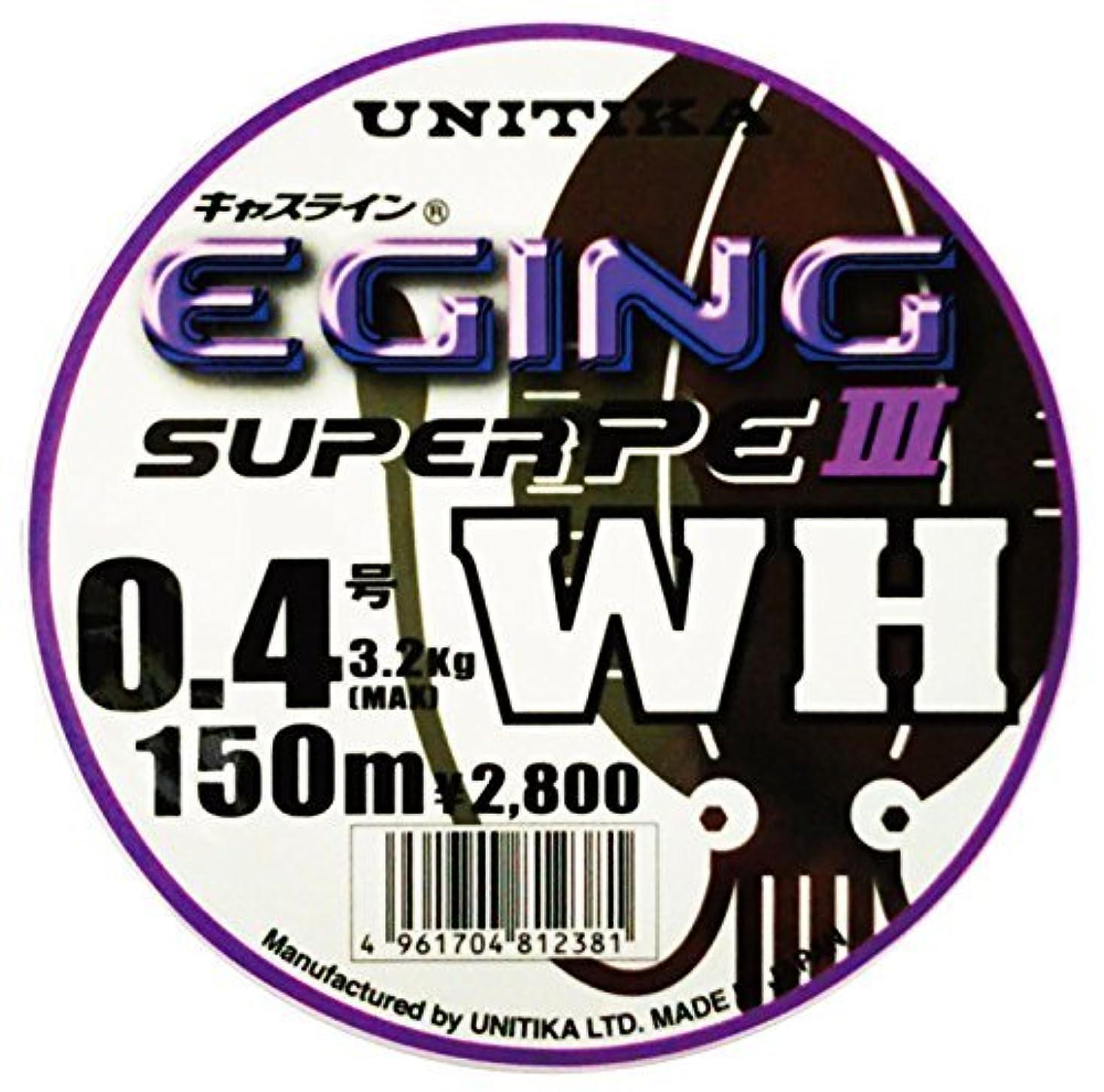 不毛作動するかわいらしいユニチカ(UNITIKA) PEライン キャスライン エギングスーパーPEIII WH 150m 1号 7.5kg ホワイト