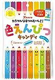 カンロ 色えんぴつキャンディ 80g ×6袋