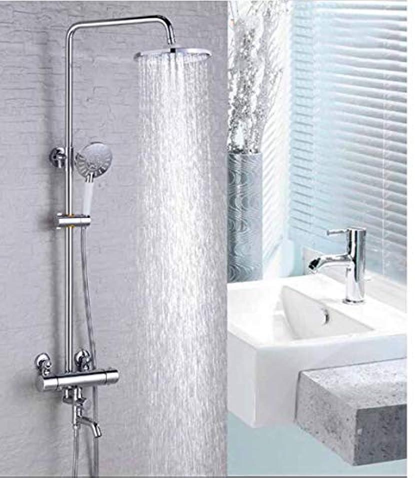 周囲ファウル鮫サーモスタットシャワーシステム、浴室シャワーミキサーセット大面積スーパーチャージャーシャワーセット水節約銅バスルームトイレシャワーアンチスケール機能38°