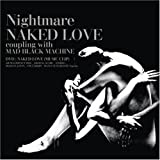 NAKED LOVE(初回生産限定盤「NAKED LOVE」PV付)(DVD付)