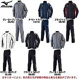 MIZUNO(ミズノ) ウォームアップ シャツ パンツ 上下セット 【メンズ】 (32JC6010/32JD6010) (L, ブラック×ブラック(09/09))