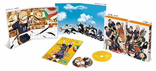 ハイキュー!! vol.9 (初回生産限定版) [DVD]の詳細を見る