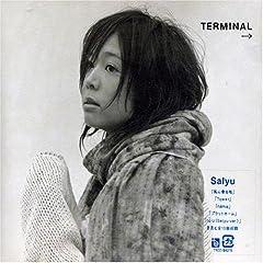 風に乗る船 / Salyu - 歌詞ナビ
