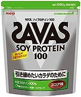 SAVAS(ザバス)(1061)新品: ¥ 5,400¥ 3,72254点の新品/中古品を見る:¥ 3,680より