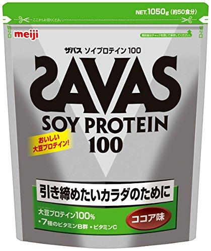 明治 ザバス ソイプロテイン100 ココア味【50食分】 1,050g...