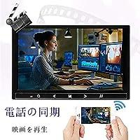 Camecho 9インチHD TFT LCD HDMIモニター、ラズベリー・パイ3 - 小型ポータブル・コンピューター・ラップトップHDMI VGAモニターAndroid/iOS用の電話機同期をスピーカーAV HDMIポートでサポート