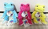 ■ かえるのピクルス アメトーーク! ビーンドール ブルー ピンク イエロー 3点セット ぬいぐるみ 人形 新品タグ付き