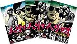 快傑ハリマオ3枚パック 003 【DVD】TVHP-003