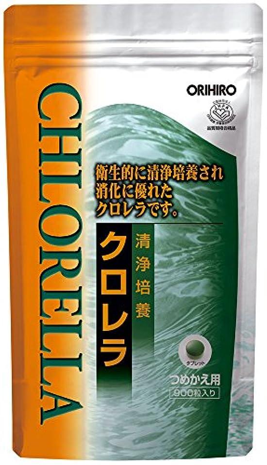 楽なナースハブブオリヒロ 清浄培養クロレラ詰め替え用アルミ袋 900粒