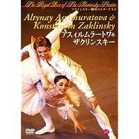 Amazon.co.jp: アルティナイ・ア...