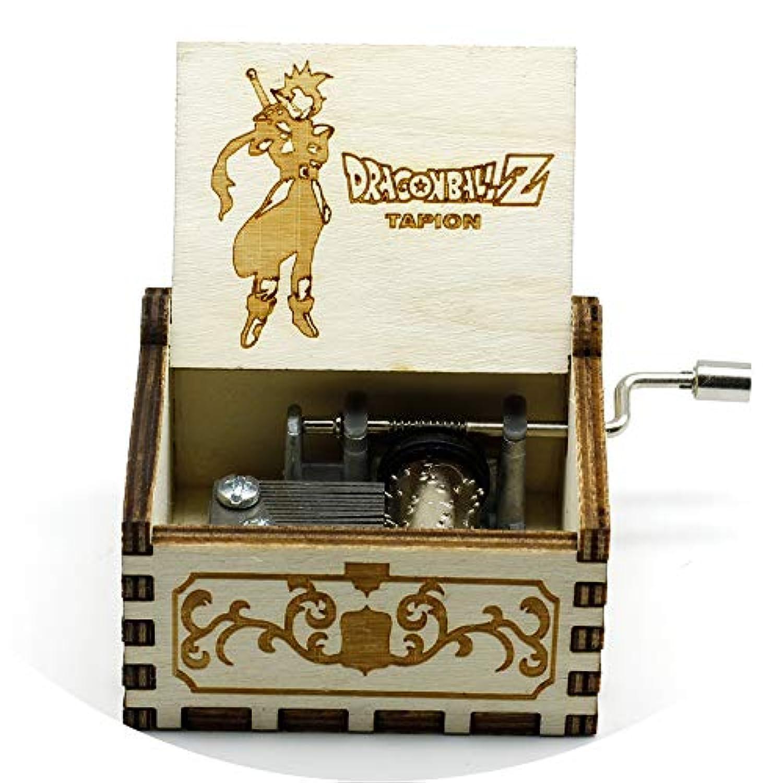 zhang tony アンティーク 彫刻 木製オルゴール ハンドミュージック:パワーゲーム、クリスマスがテーマのギフト(ドラゴンボール、ウッド)