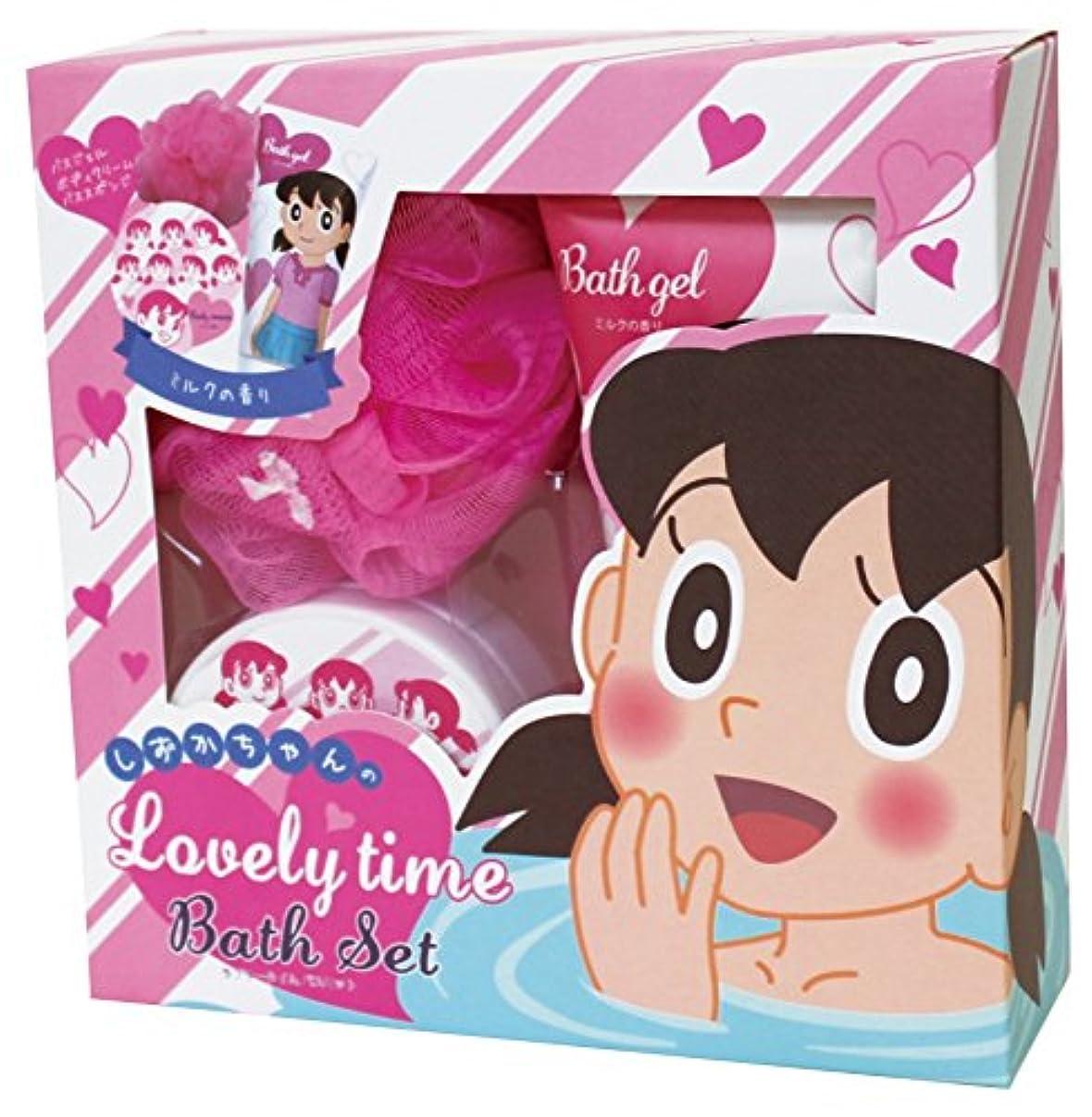 瀬戸際バタフライ商品ドラえもん 入浴剤 ギフトセット しずかちゃんのラブリータイムバスセット ミルク の香り OB-SZK-1-1