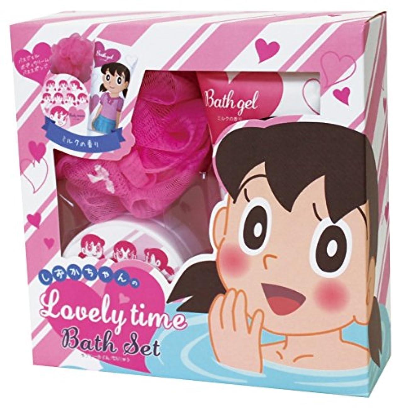 調整する褒賞プラスチックドラえもん 入浴剤 ギフトセット しずかちゃんのラブリータイムバスセット ミルク の香り OB-SZK-1-1