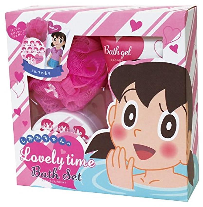 擬人化人気試みドラえもん 入浴剤 ギフトセット しずかちゃんのラブリータイムバスセット ミルク の香り OB-SZK-1-1