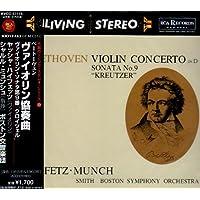 ベートーヴェン:ヴァイオリン協奏曲&クロイツェル・ソナタ
