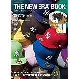 The New Era Book(ザ・ニューエラ・ブック) Spring & Summer 2014【特製キャップフックテープ付】 (シンコー・ミュージックMOOK)