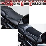 ナンカイ(NANKAI) 双快3Dメッシュ ゲルシートカバー MSG-200