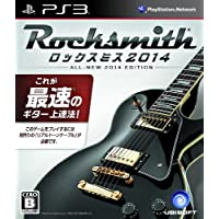ロックスミス2014 (通常版) - PS3