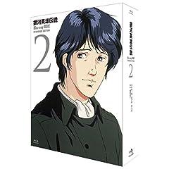 銀河英雄伝説 Blu-ray BOX スタンダードエディション 2