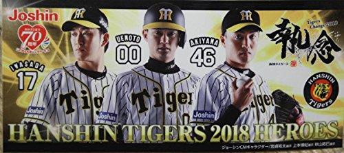 Joshin 阪神タイガース 2018年 ヒーローズ ステッカー 岩貞祐太、上本博紀、秋山拓巳