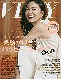 バッグinサイズ 2020年 06・07月 合併号 [雑誌]: VERY 増刊