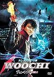 チョン・ウチ 時空道士 [DVD]